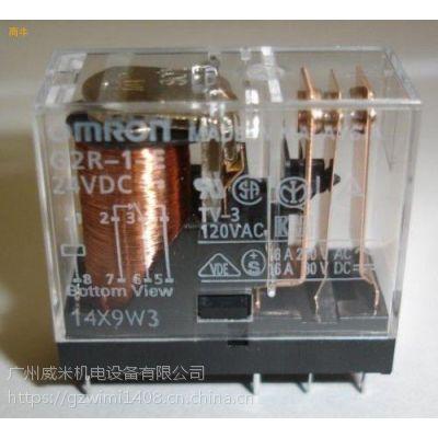 欧姆龙继电器G2R-1-E 24VDC