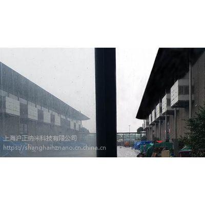 上海沪正透明亲水防雾自清洁涂料 CQR-T20/CQU-T55防雾性能优异具有自清洁功能