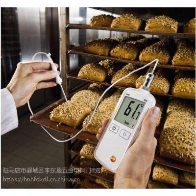 德图testo 108-2 - 防水型食品温度仪