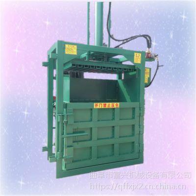 富兴牌废品挤包机-湖北蛇皮袋打包机-液压废钢压块机