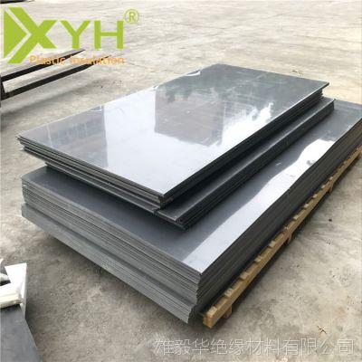 工程塑胶PVC 耐腐蚀床板 硬聚氯乙烯板