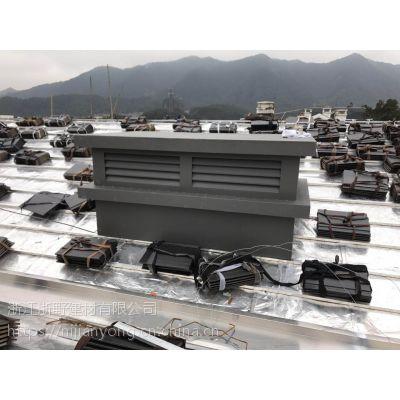 厂家供应淄博浙野k型6英寸铝合金仿古铜落水系统,成品天沟