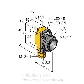 图尔克光电开关DOIR450-BT18-VP6X2-H1141