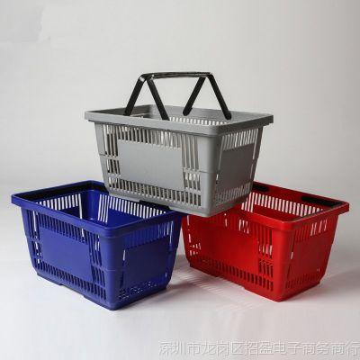 超市购物篮拉杆手提篮手拉塑料框筐子加厚带轮家用买菜