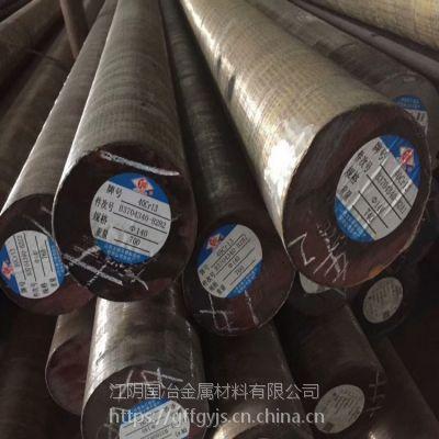 Q345D低合金圆钢,Q345D结构钢价格