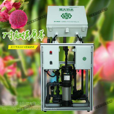 广西施肥机生产厂家 北海火龙果基地用水肥一体机自动操作省人工