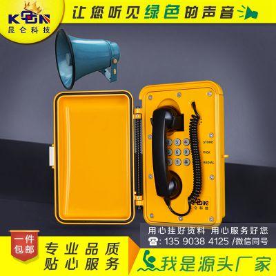 IP扩音广播电话机_SOS电话机