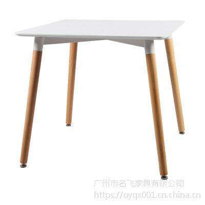 麦德嘉伊姆斯圆桌 实木方形餐桌 现代简约休闲台 清吧书吧桌子JS01