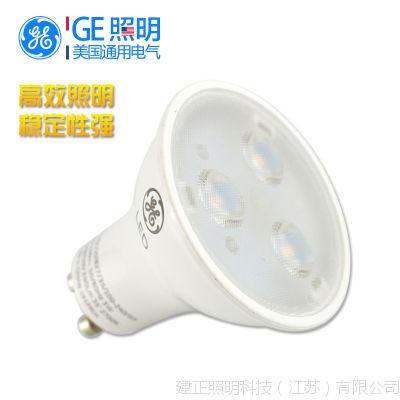 GE通用电气 gu10灯杯 4.5W 射灯 110-240V LED光源LED灯杯