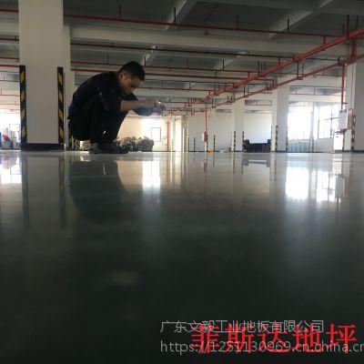 洪梅金刚砂固化地坪—东莞、洪梅厂房地面打蜡、文毅工业地板