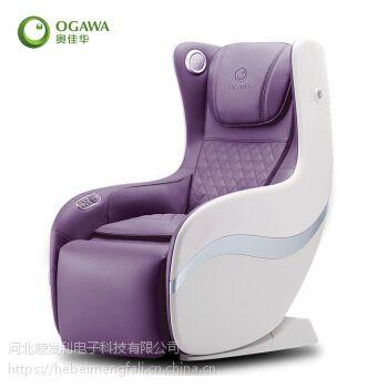 奥佳华按摩椅5008爱沙发