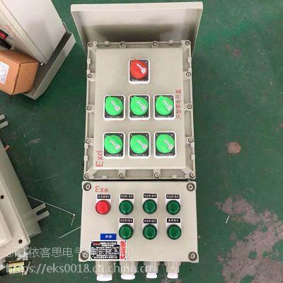 BXMD51-防爆动力照明配电箱厂家-防爆控制箱生产厂家