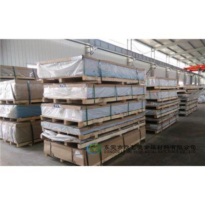 3004超长铝板_价格【材质保证可货到付款】