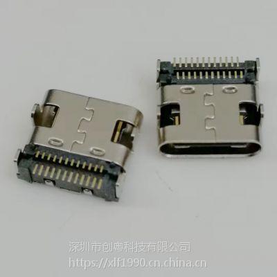 板上双贴TYPE-C母座 六孔/四脚插板/双排贴板/有柱/板上3.16/总长8.10/黑胶/快充插座
