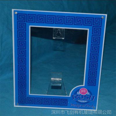 厂家定制亚克力相框 供应高档中国风相框相架 桌面摆饰相框