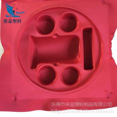 厂家供应防震eva海绵包装内衬 eva包装内衬热压一次成型茶具内衬