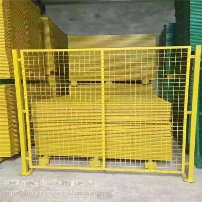 工地安全施工护栏 建筑工地防护栏 公路建设网栏厂家