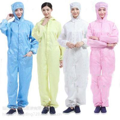 绥化地区连体服、洁净衣厂家定做批发