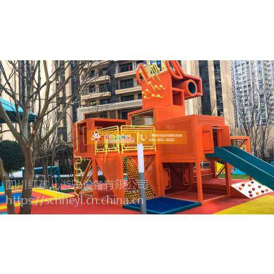 景区社区配套游乐设备 景观性主题设施 滑梯攀爬多功能游乐设备