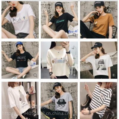 新款夏季纯棉女式T恤圆领印花短袖韩版宽松大码女装时尚女装货源批发2-3元