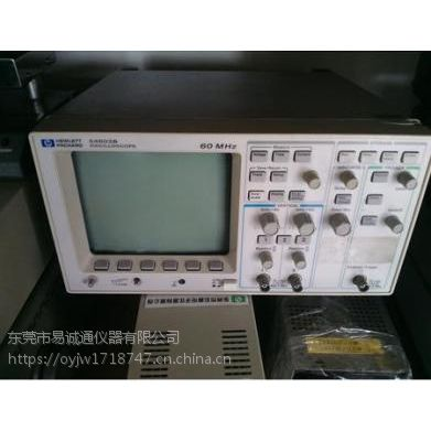 大量上门回收TDS2004B+二手仪器八成新+低价出售