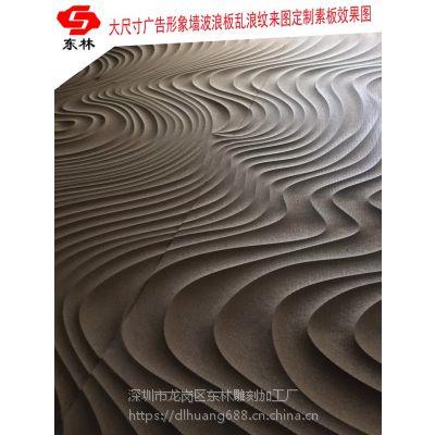 广东波浪板厂家大尺寸来图定制大乱纹立体波浪板造型板