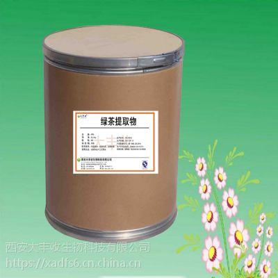 绿茶提取物(大丰收) 抗氧灵 淡黄至茶褐色粉末 易溶于水 (耐酸耐热)