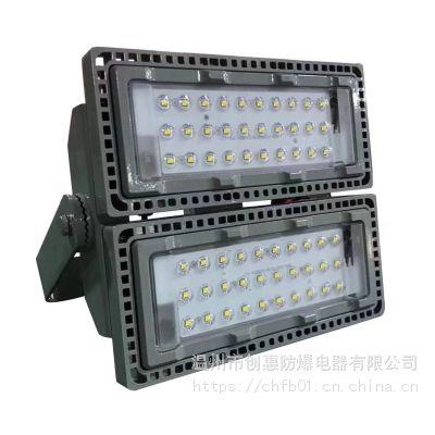工业照明|电厂LED投光灯|LED超强投光灯|户外室内投光灯|现货供应