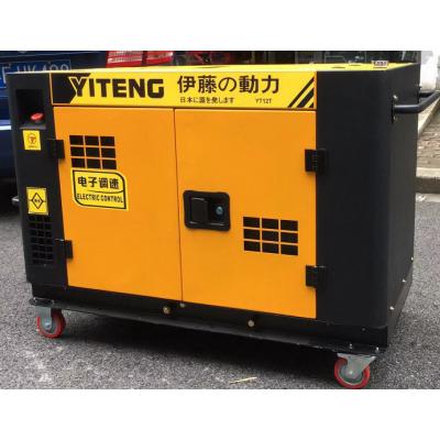 进口10KW小型柴油发电机组