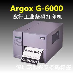 Argox G-6000宽行工业条码打印机