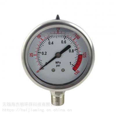 供应水处理不锈钢充油耐震压力表、真空压力表(HJM60)