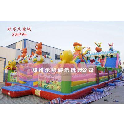 小哪吒 充气城堡 广场儿童游玩厂家直销 乐鲸游乐