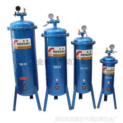 圣霸高级多效 空气压缩机 净化器 干燥机 油水分离器 空气净化器