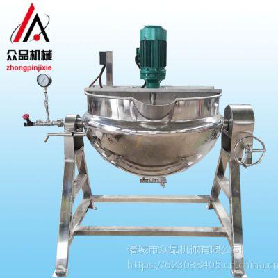 众品自产自销蒸汽可倾式带搅拌不锈钢夹层锅 304不锈钢炒锅