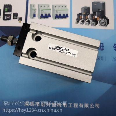 厂家出SMC/CUK20-30D缸平行手指气缸质量高