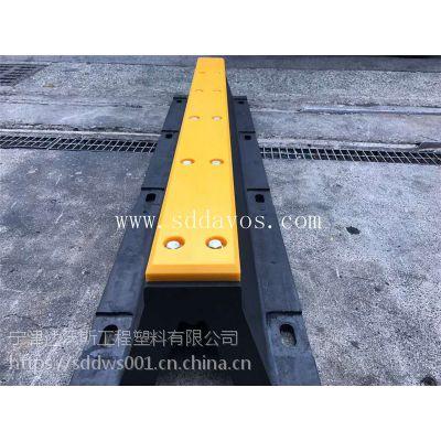 拱形护舷橡胶专用超高聚乙烯护舷贴面板