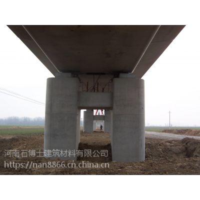 河南高强支座砂浆环氧灌浆料生产厂家