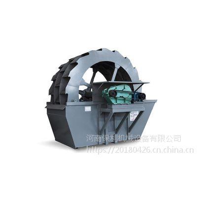 论环保节能对洗砂机设备的重要性