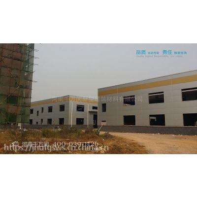 孟州聚氨酯板厂家报价 聚氨酯板新闻 聚氨酯板供应商