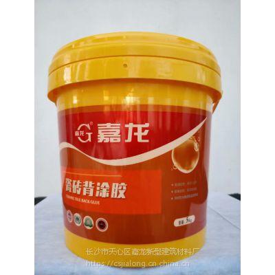 广东省嘉龙牌乳液瓷砖强力粘结剂(背涂胶)厂家价格