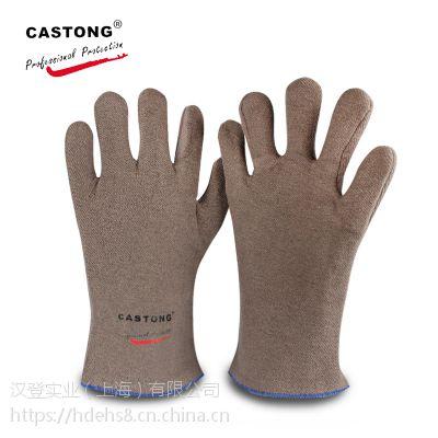 卡司顿/Castong耐250度阻燃耐高温手套NFFF35-33