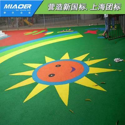 幼儿园塑胶操场 幼儿园塑胶地坪 儿童游乐设备游乐场弹性地垫
