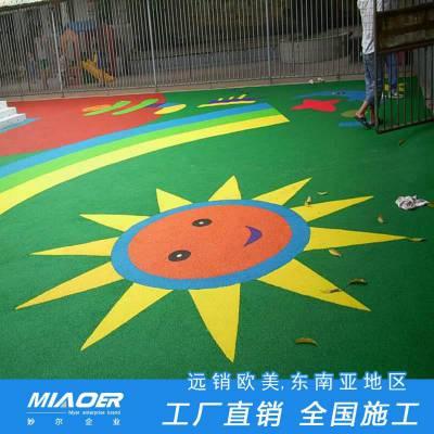 彩色安全地垫,幼儿园橡胶,epdm塑胶地坪,室外儿童弹性地板