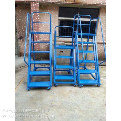 机床机器加料梯 注塑机上来料登高平台 五踏步不锈钢带护栏登高取货梯