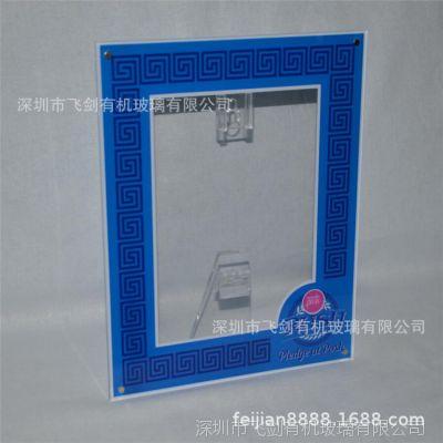 亚克力多用相框 壁挂相架 东莞厂家定制有机玻璃桌摆相框强磁相架