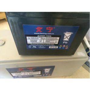 BENNING北宁蓄电池HP12-150/北宁12V150AH电梯后备蓄电池