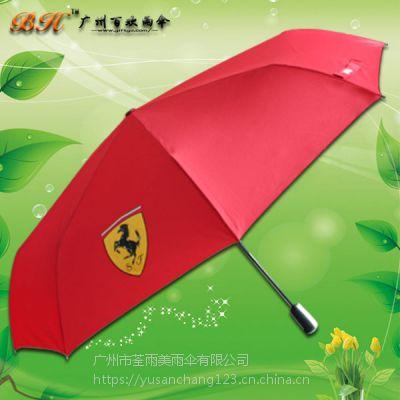 定制-法拉利广告折叠伞 汽车广告伞