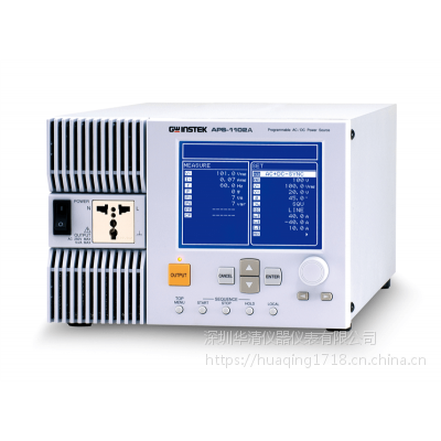 供应APS-1102A