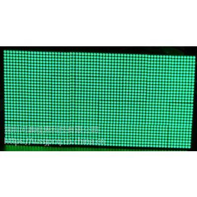 5.0双色表贴led单元板5.0双色led显示屏P7.62双色led显示屏深圳生产厂家深圳问鼎视界科