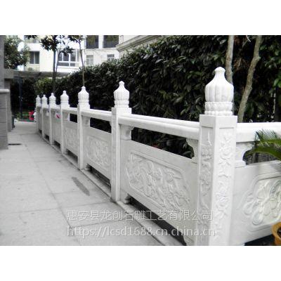 青石石雕栏板制作价格 龙创石雕栏杆供应厂家